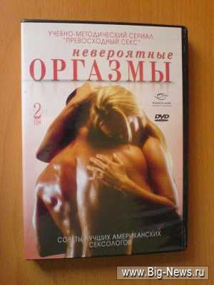 institut-seksologii-sinklera-kupit